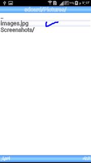 لاول مره تغيير صورة البروفايل برنامج  | سيرياتالك | 7.png