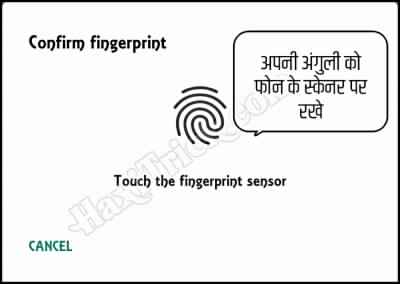 How to Confirm fingerprint to unlock whatsapp On Android