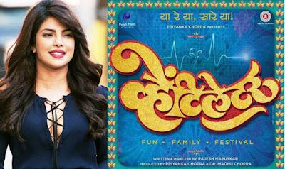 priyanka-chopra-unveils-marathi-film-ventilator-poster