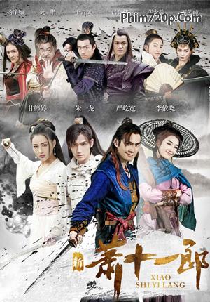 Xiao Shi Yi Lang 2016 poster