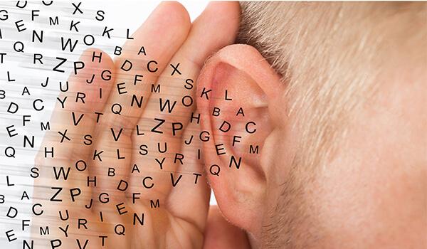 الإعاقة السمعية تعريفها أنواعها و أسبابها - محاضرة PDF