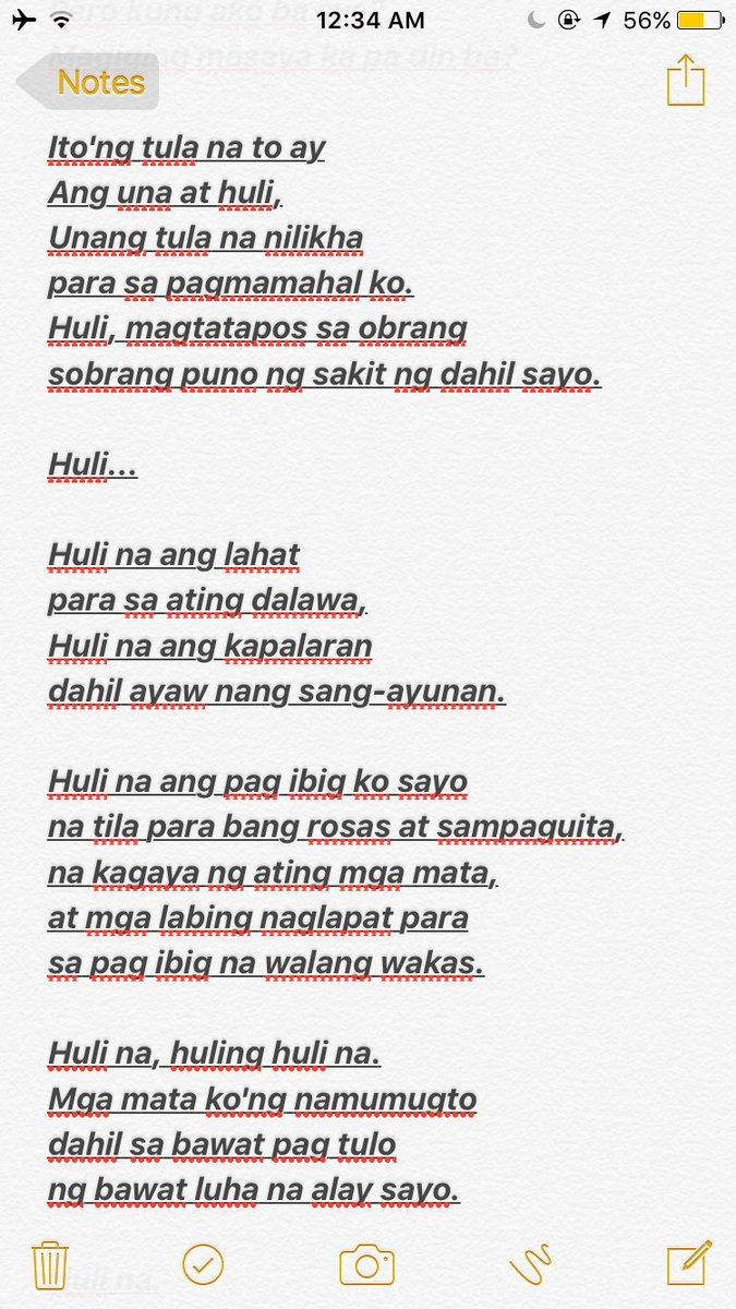 tula sa pag ibig - philippin news collections