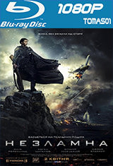 La batalla por Sebastopol (2015) BDRip 1080p DTS