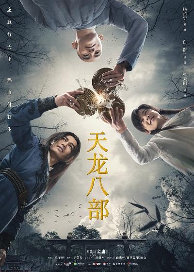 Tân Thiên Long Bát Bộ - Demi-Gods and Semi-Devils (2021)