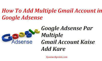 Google-Adsense-Me-Multiple-Gmail-Account-Kaise-Add-Kare