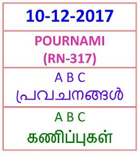10-12-2017 A B C Predictions pournami (RN-317)