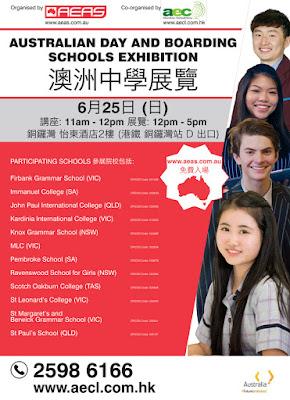 http://www.aecl.com.hk/?q=activities/Australian-High-Schools-Exhibition