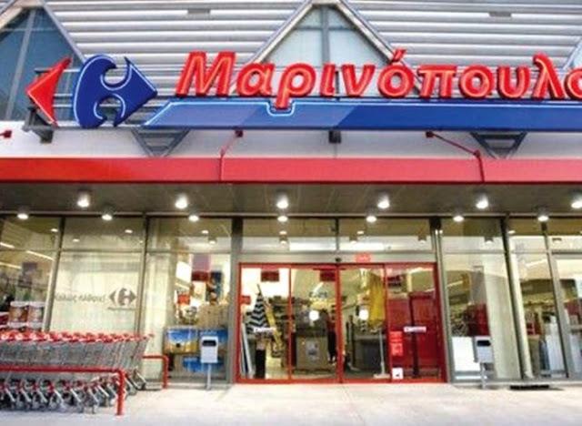 Μέγα σκάνδαλο  Nα που πήγαν τα λεφτά του χρεωκοπημένου Μαρινόπουλου Δείτε  περισσότερα  http   www.fimes.gr 2016 08 marinopoulos-lefta  ixzz4IVlcrVbv 1db404c4b98