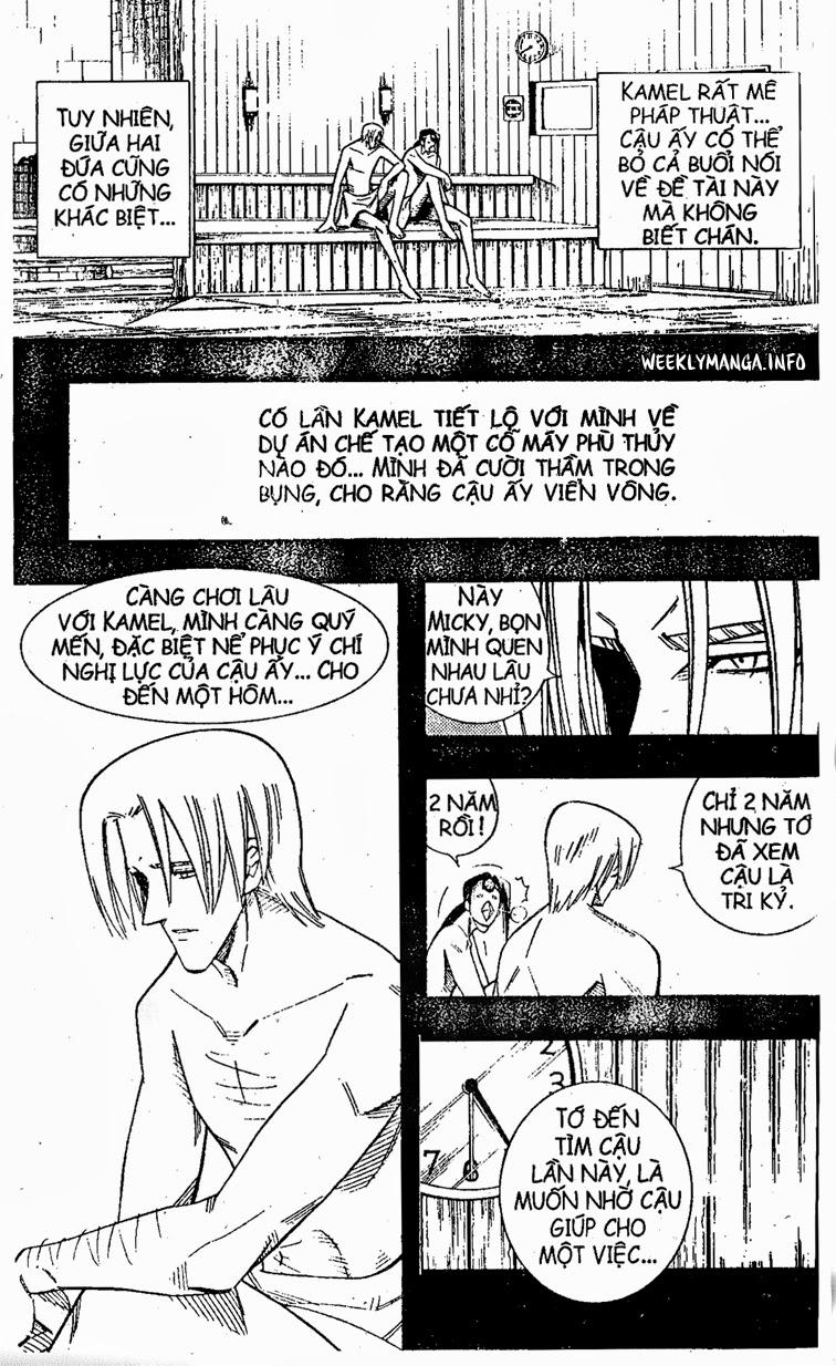 Shaman King [Vua pháp thuật] chap 202 trang 5