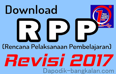 Download RPP Kurikulum 2013 Tahun 2017