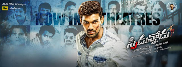 Speedunnodu movie review, Speedunnodu movie ratings, Speedunnodu updates, Speedunnodu film news, Speedunnodu movie news, Speedunnodu ratings, Speedunnodu movie reviews, Speedunnodu telugucinema