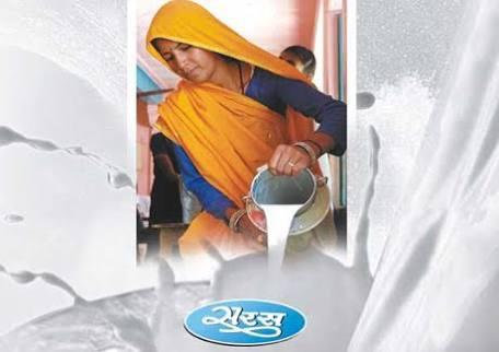 Ajmer, Rajasthan, Saras, Milk, Ajmer dairy,Ramchandra Choudhary, Saras Products