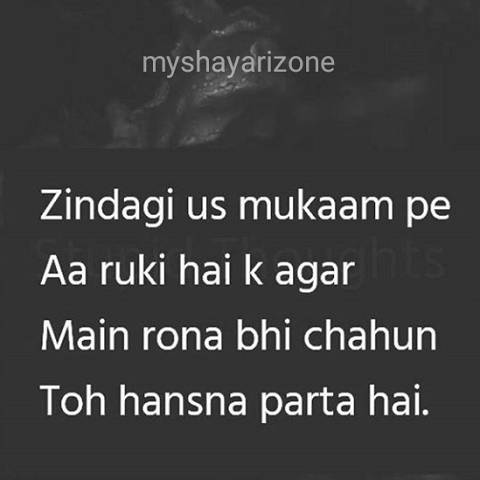 Sad Emotional Zindagi Shayari Pic