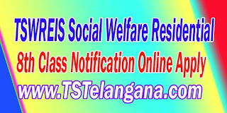 Telangana TSWREIS 8th Class Entrance Test 2017 Notification Admission Online Apply
