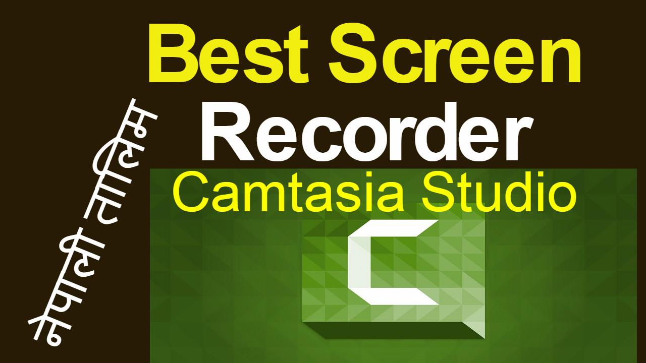 how to use camtasia studio 8 in hindi