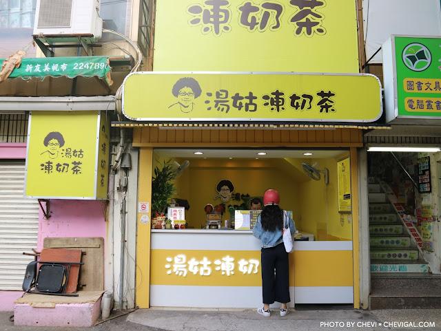 IMG 4165 - 台中龍井│湯姑凍奶茶。親切爆炸頭阿姑的獨家特調。除了茶凍還有外面都喝不到的黑糖凍
