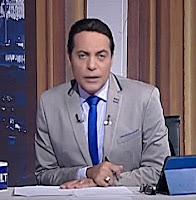 برنامج صح النوم حلقة الأحد 17-9-2017 مع محمد الغيطى و هل اصبح التعليم عبئ على الاسره المصرية