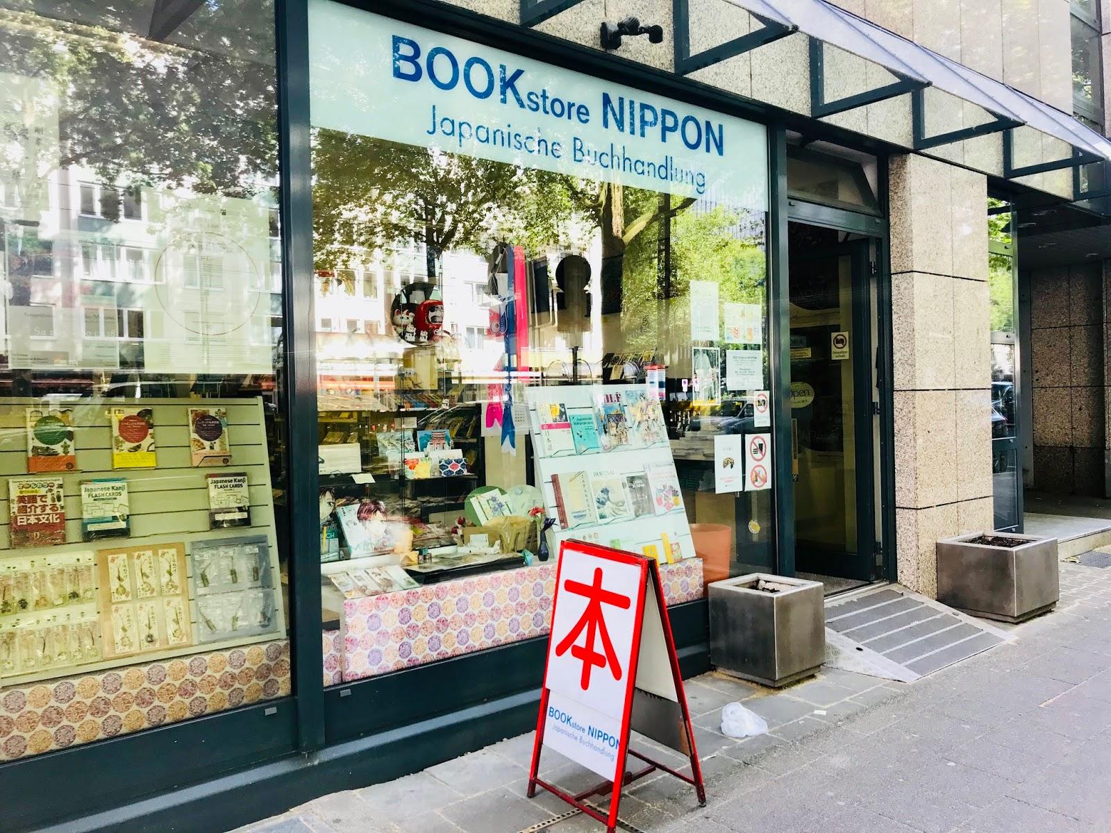 nippon bookstore düsseldorf