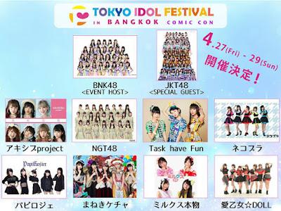 Tokyo Idol festival Bangkok JKT48 BNK48 NGT48.jpg