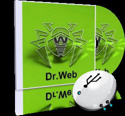 Dr. Web CureIT April 30, 2017 | Analiza y elimina virus y spyware con esta potente herramienta portable | Abril 2017