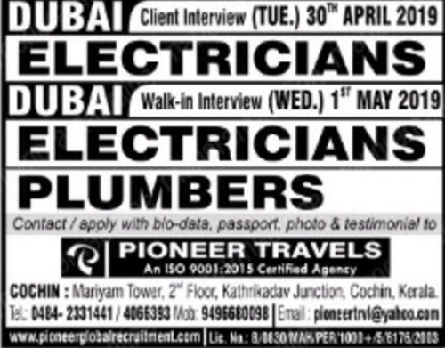 GULF INTERVIEWS AT TAMILNADU AND KERALA 29-4-2019 – GCC JOBS FOR YOU