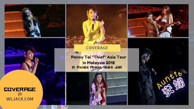 "[Coverage] PENNY TAI ""THIEF"" ASIA TOUR LIVE IN MALAYSIA 2018 戴佩妮 【賊】 亞洲巡迴演唱會馬來西亞站"