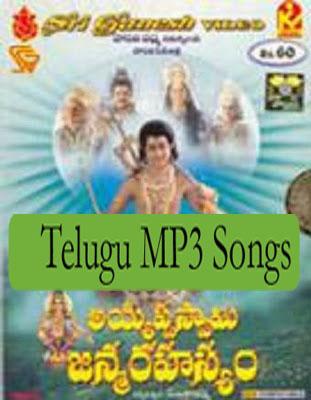Top Devotional Songs Mp3 Download | Listen Best Devotional