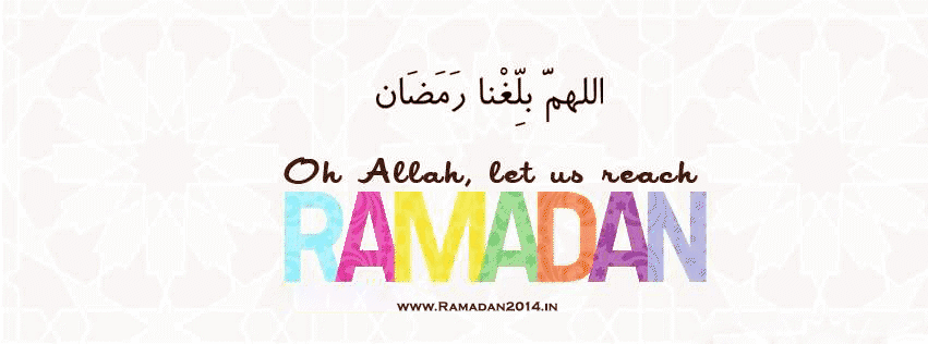 Ramzan mubarak facebook timeline photos