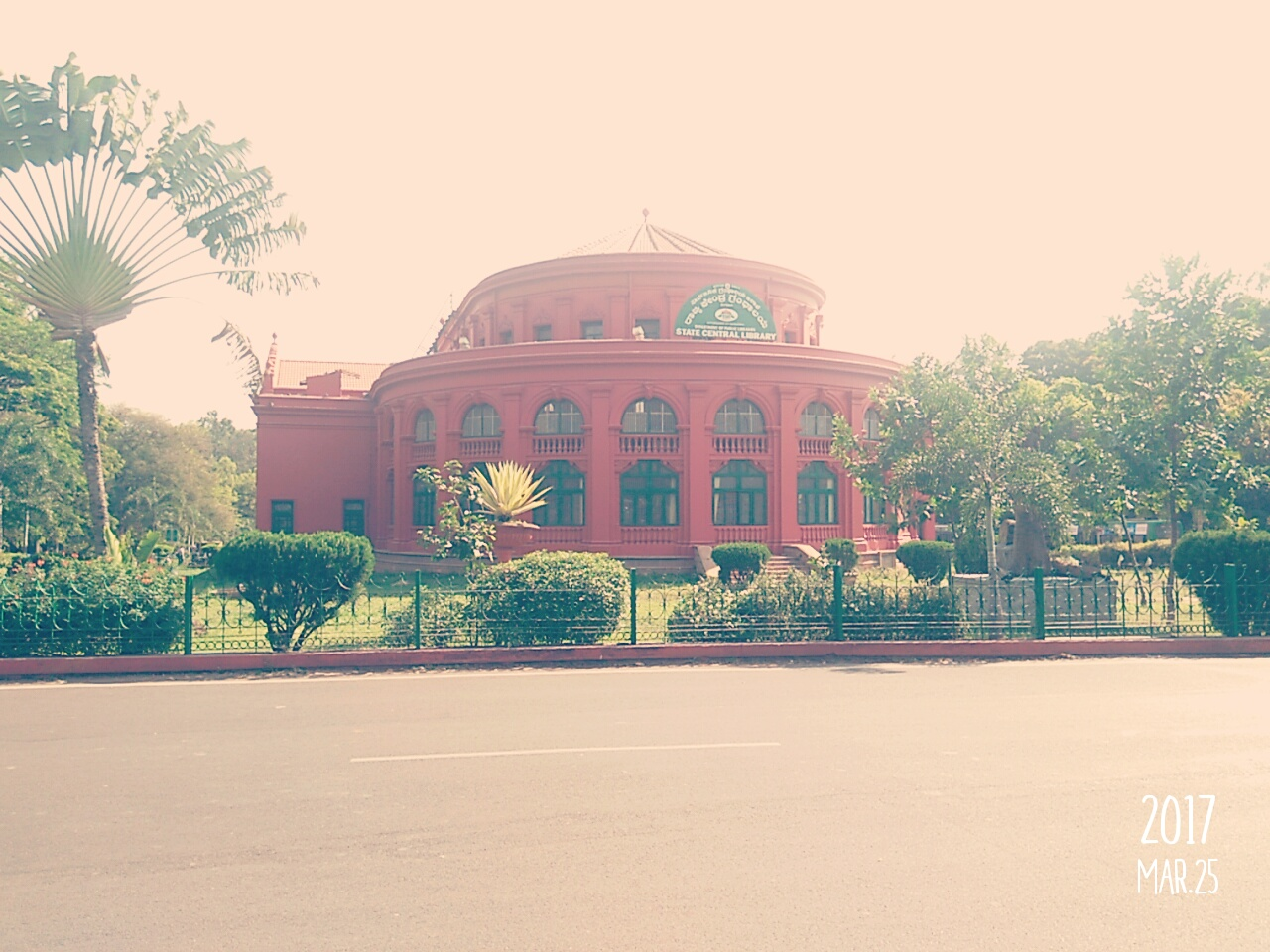 Shehsadri Iyer Memorial Hall