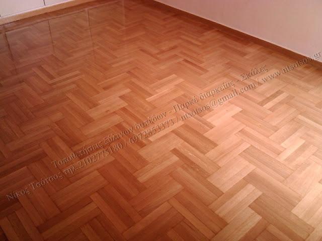 Συντήρηση  ξύλινων πατωμάτων