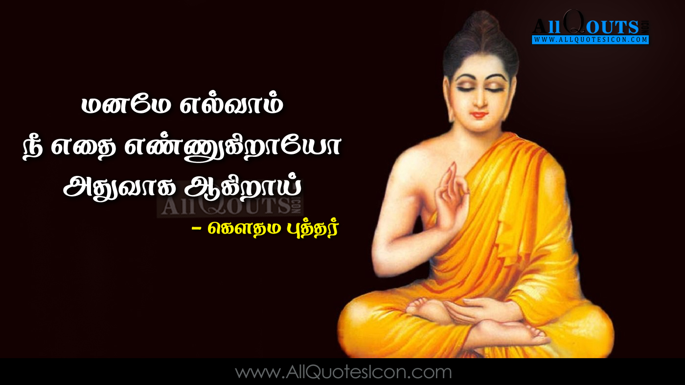 Gautama Buddha Quotes Gautama Buddha Quotes In Tamil Hd Wallpapers Best Life Inspiration