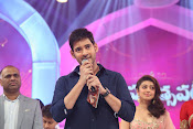 Brahmotsavam Audio function photos-thumbnail-1