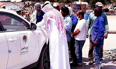 Arab Saudi larang pekerja berpanas di bawah matahari