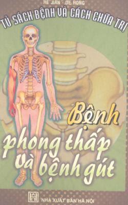 Bệnh phong thấp và bệnh gút - He Jian, De Hong
