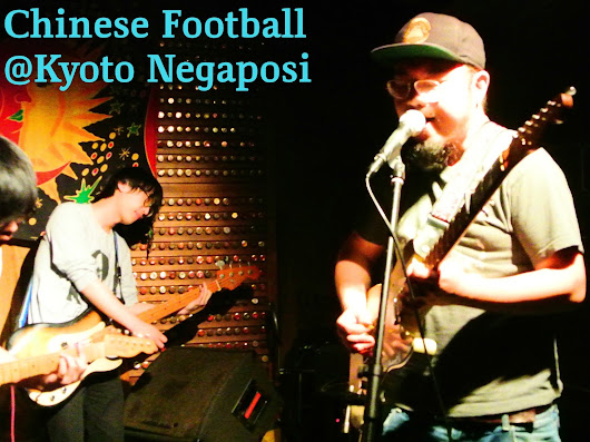 Chinese Football Japan Tour '18 in Kyoto Negaposi 2018/03/11