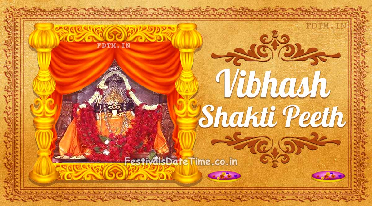 Vibhash Shakti Peeth, East Medinipur, West Bengal, India: The Shaktism
