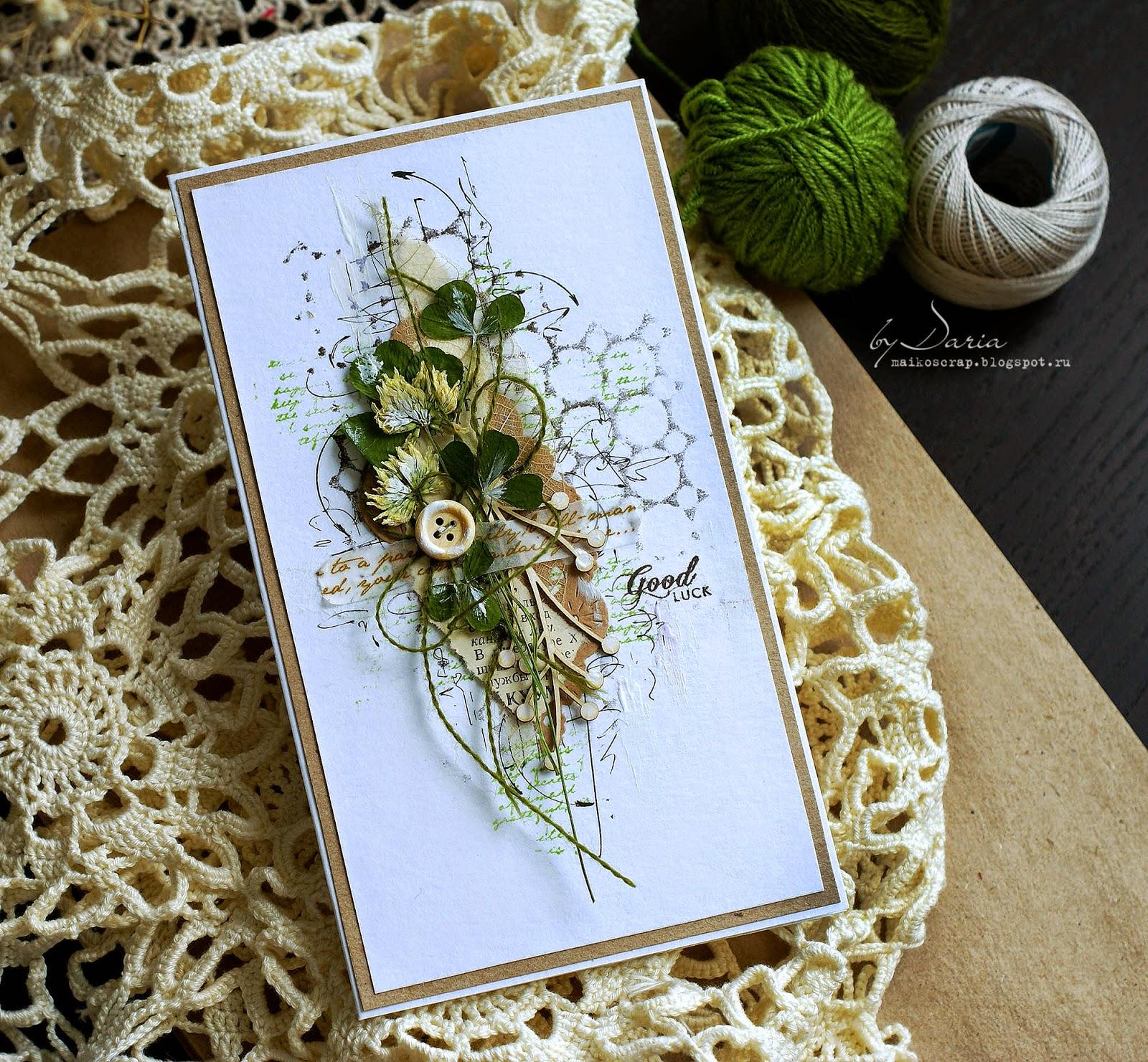 Спокойной ночи, открытки своими руками с сухоцветами
