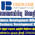 Vacancy In Union Bank   Post Of - Business Development Officers |   Senior Business Development Officers