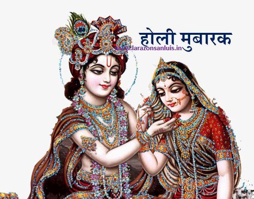 radha-krishna-holi-celebration-image
