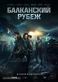 Balkan Line Torrent (2019) WEB-DL 720p Dublado / Legendado Download