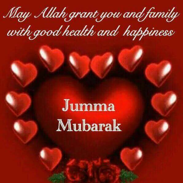 Jumma Mubarak Love Image