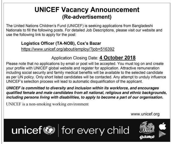 UNICEF Bangladesh Logistics Officer Job Circular 2018