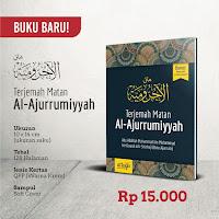 Buku Terjemah Matan Al Ajurumiyyah