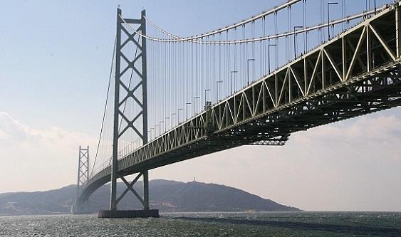 Dünyanın En Uzun Asma Köprüsü : Akashi Kaikyo
