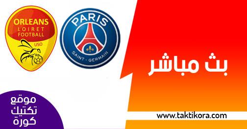 مشاهدة مباراة اورليان وباريس سان جيرمان بث مباشر بتاريخ 18-12-2018 كأس الرابطة الفرنسية