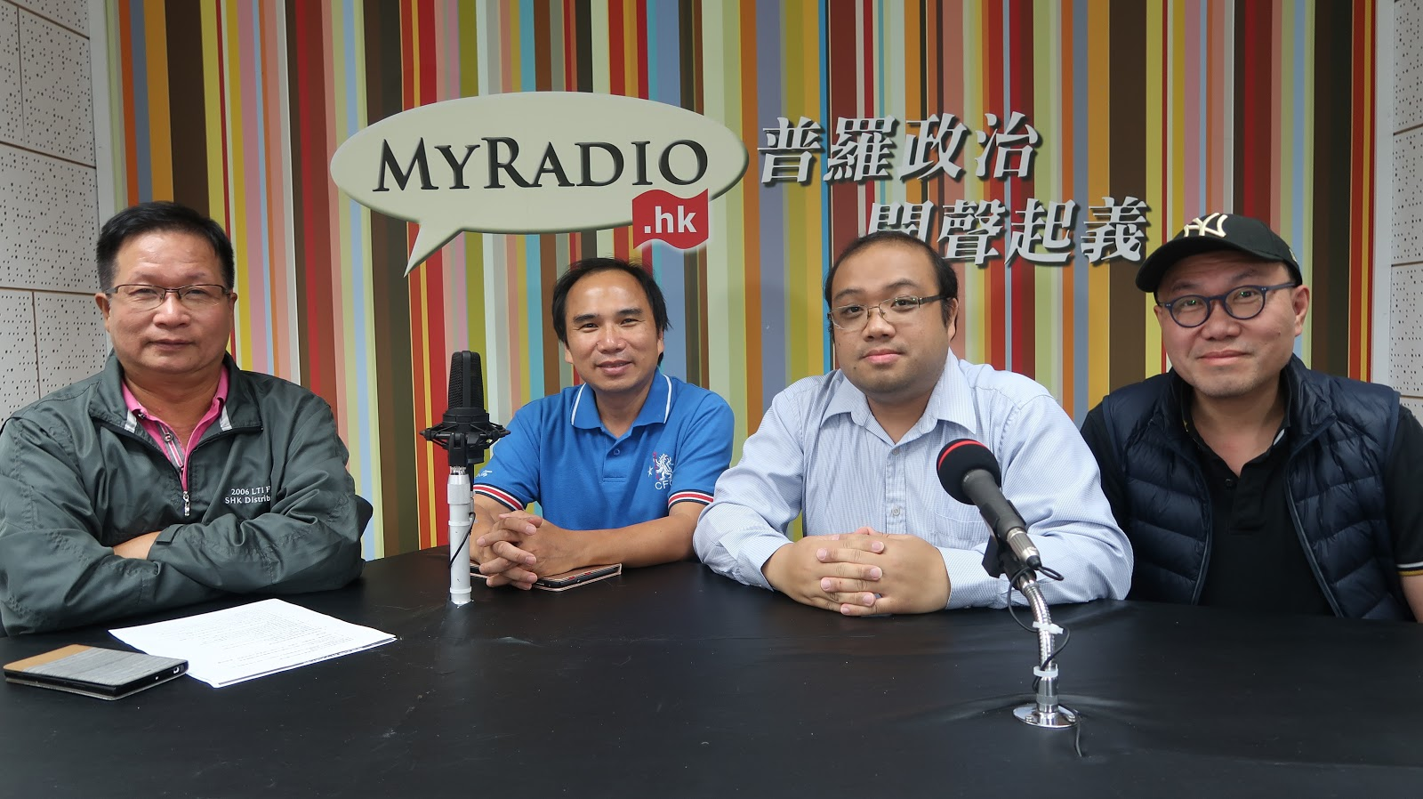 MyRadio.HK 臺務網誌: 天天天藍 171023 ep235