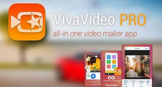 Kali ini saya akan membagikan tips dan trik mengenai  7 Aplikasi Edit Video Android Terbaik