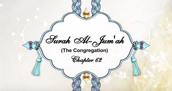 surat Madaniyyah dan merupakan surat ke  Surat | Surah Al Jumu'ah Arab, Latin dan Terjemahannya