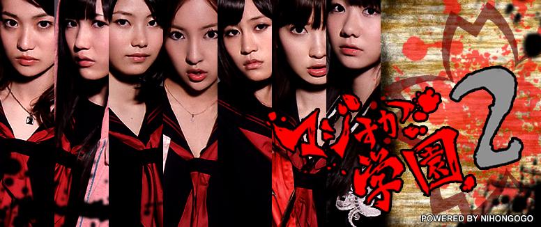 Free download j drama subtitle indonesia brilliant