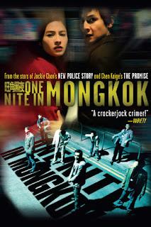 One Nite in Mongkok (2004) ดับตะวันล่า  [พากย์ไทย+ซับไทย]